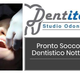 Pronto soccorso dentistico notturno Modifica Aggiornato recentemente!